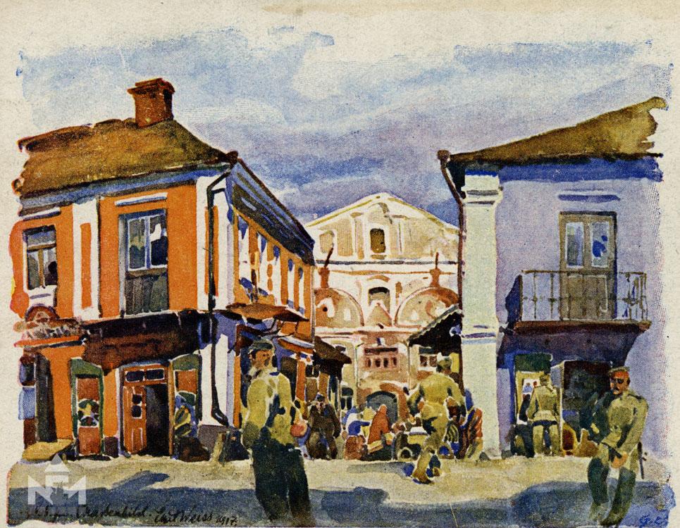 Képeslap részlet (Nádasdy Ferenc Múzeum ltsz. NFM VII.83.45.99)
