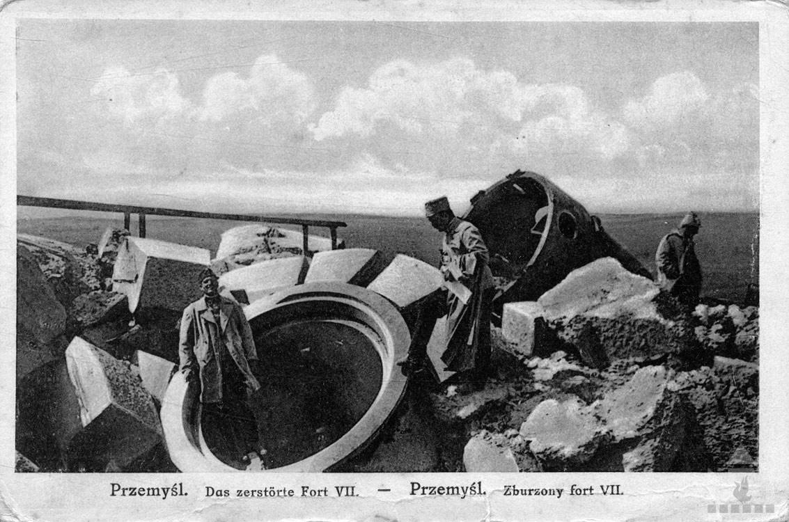 Przemysl erődrendszere, képeslap a sárvári múzeum gyűjteményéből (ltsz. NFM HD 66.47.433)