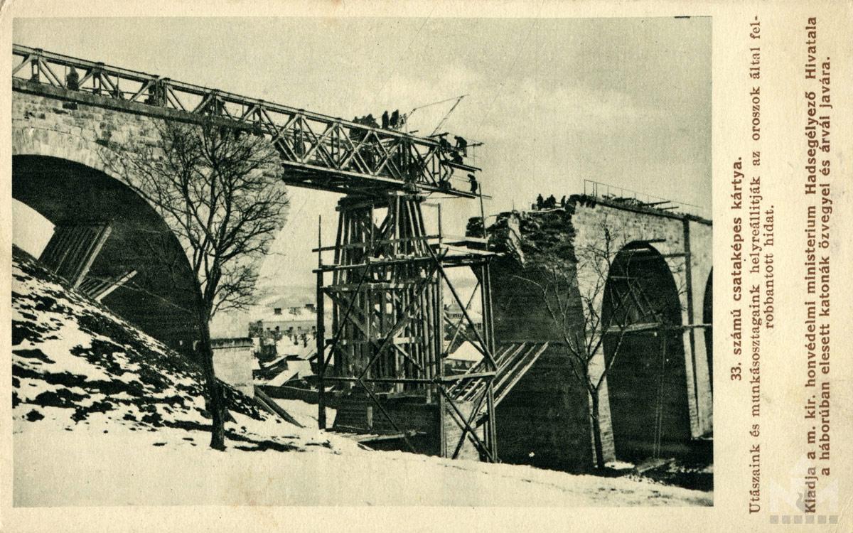Első világháborús képeslap a Nádasdy Ferenc Múzeum gyűjteményébő (ltsz: NFM HD 66.47.20)
